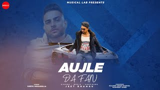 Aujle Da Fan ( Fan of Karan Aujla Song ) | Jeet Bhangu | Deepu Moranwalia | New Punjabi Song 2020