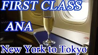 ANA First Class New York to Tokyo B777-300ER | All Nippon Airways