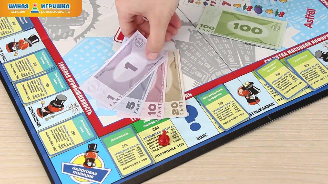 экономические игры настольные онлайн