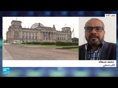 خلاف داخل الحكومة الألمانية حول ملف الهجرة  - نشر قبل 1 ساعة