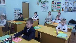 Открытый урок математики в 3 классе по теме Таблица умножения в пределах 100