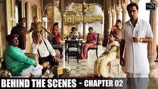 Chapter 2 | Behind The Scenes | Har Har Byomkesh | Abir | Ritwik | Sohini | Arindam Sil | SVF