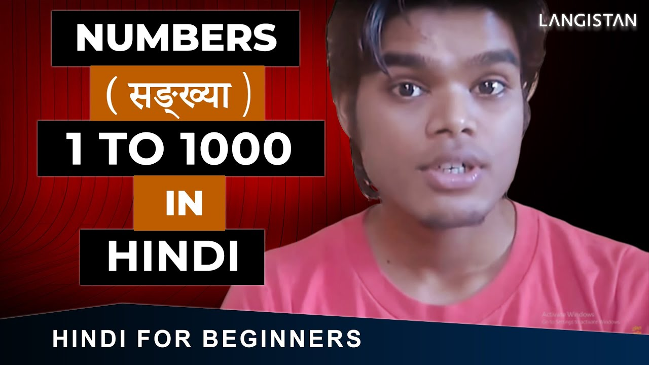 Learn hindi numbers to lesson for beginners anil mahato youtube also rh