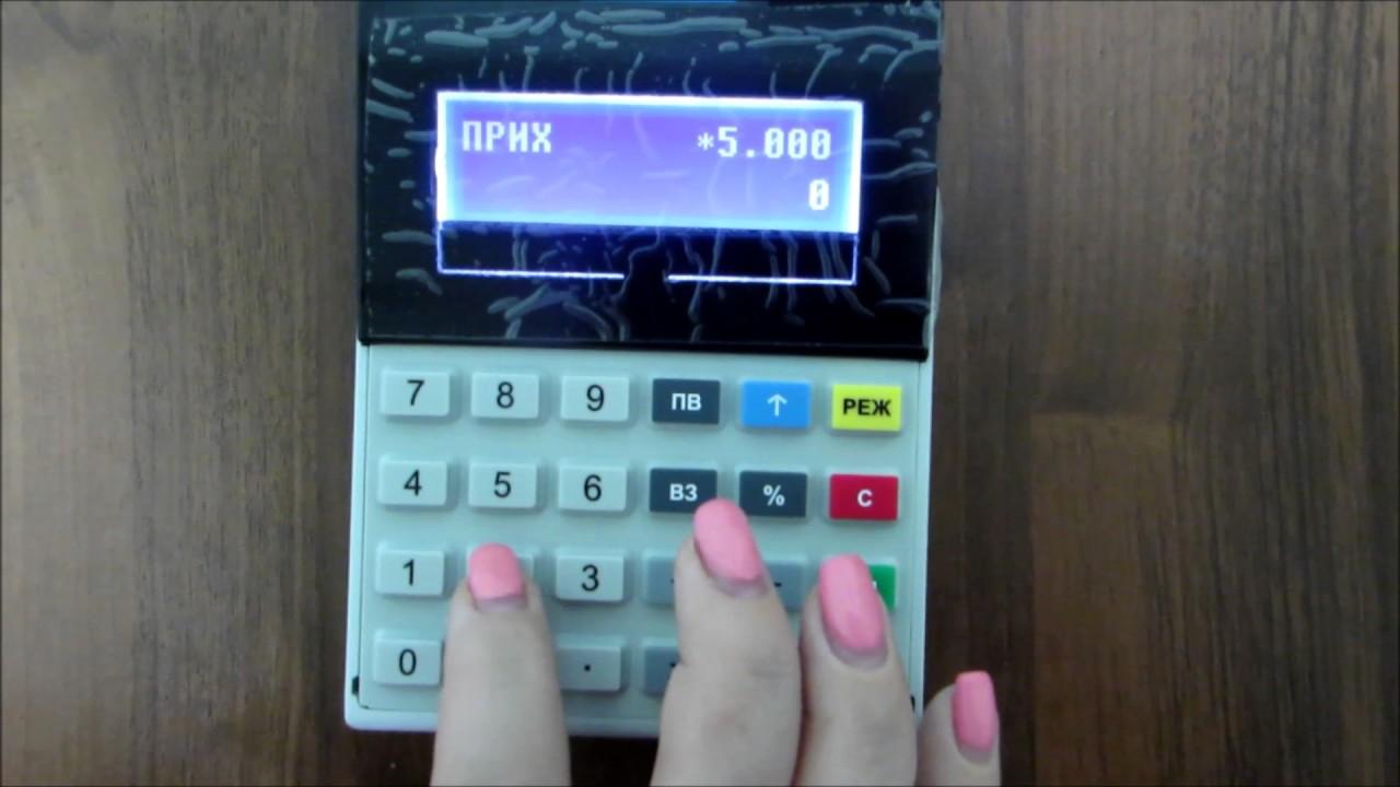 Купить комплект доработки для ккт«меркурий 115к, меркурий 130к, меркурий 180к» в санкт-петербурге.