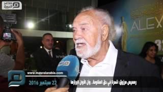 رمسيس مرزوق: قصرنا في حق المقاومة.. وآن الأوان لإبرازها