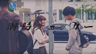 中村千尋 - 潮時チェッカー