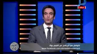 بالفيديو.. أحمد المسلماني: شر في العالم يخطط بكل مهارة لإرباك كل دولة إسلامية