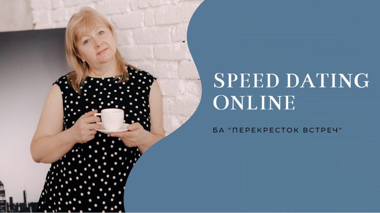 speed dating i norrala