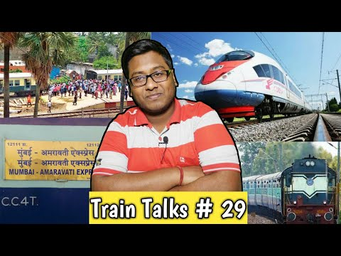 Train Talks #29 EMU Splits, Railways Asset management model, SR Summer special Time Table