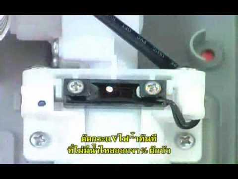 10 ข้อท้าพิสูจน์เครื่องทำน้ำอุ่น.wmv