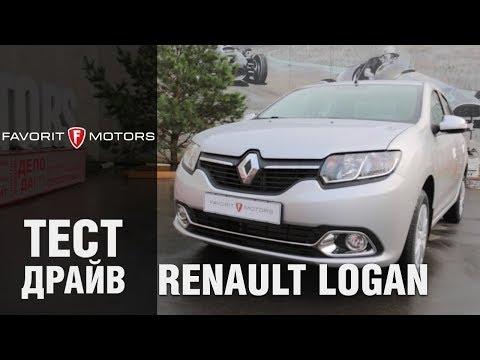 Тест-драйв нового Рено Логан 2016. Видео обзор Renault Logan