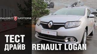 Тест-драйв нового Рено Логан 2016. Видео обзор Renault Logan(, 2016-08-23T16:10:44.000Z)