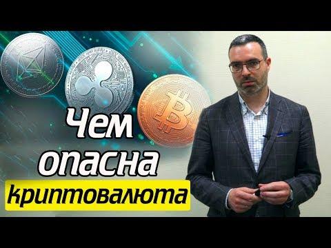 Криптовалюта и закон   Зачем нужен Закон о криптовалюте в России?