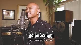 Jay Chan - Celica អស់សាំង Karaoke