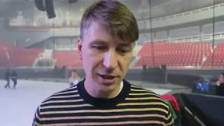 Беседа с Алексеем Ягудиным перед шоу 15 лет успеха в Петербурге
