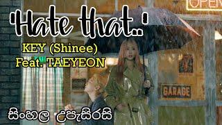 KEY (Hate that..') Feat. TAEYEON සිංහල & English lyrics