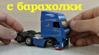 Купил Гелик 1/24. Подарили крутой грузовик Volvo. МАШИНКИ с барахолки