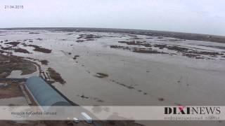 Паводок в Акмолинской области - 21.04.2015