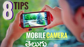 mobile photography tips and tricks in telugu 2018