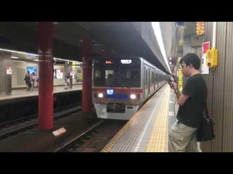 Railfanning Tokyo Day 3 Ft Asakusa Line Through Trains, Chuo-Sobu Line, Yamanote Line & More 8/15/19
