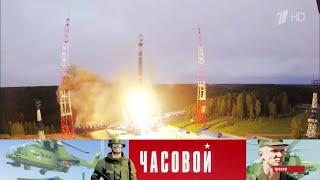 Первые в космосе! Часовой. Выпуск от 11.04.2021