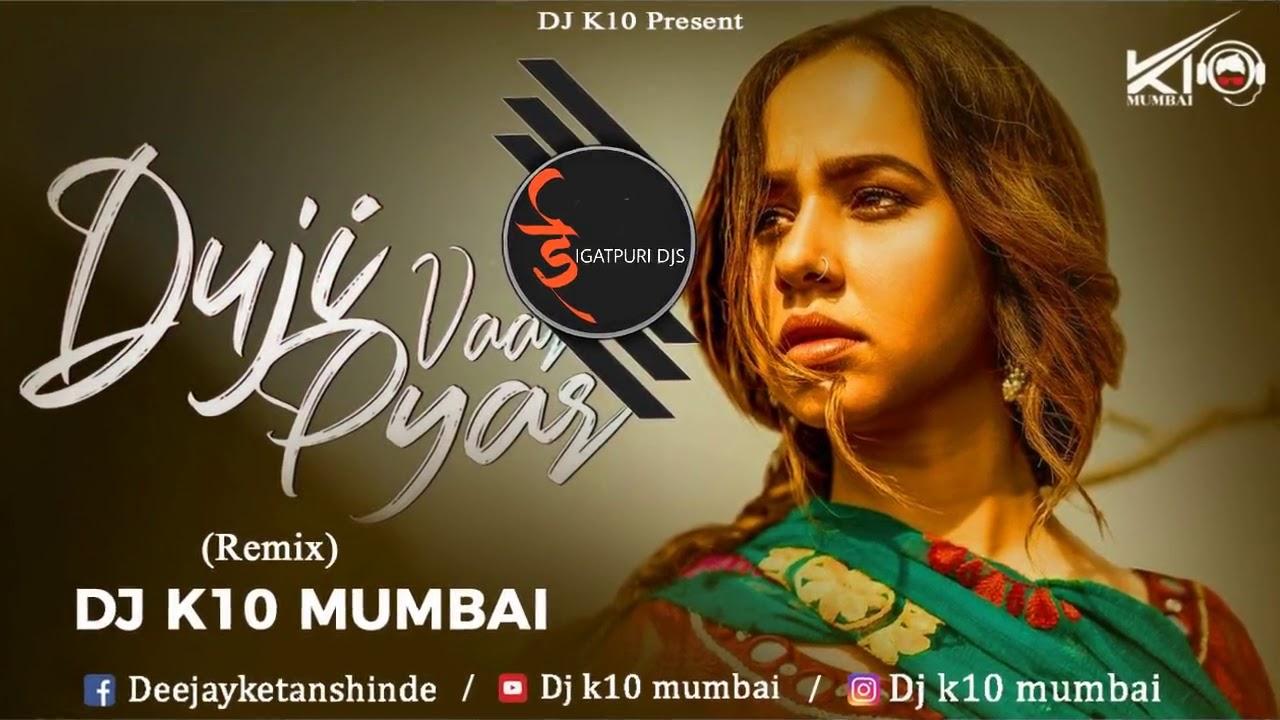 Duji Vaar Pyar Lyrics – Sunanda Sharma | Punjabi Sad Song - Lyrics Papa