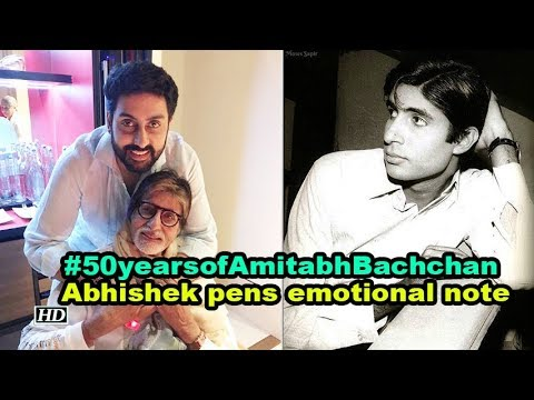 #50yearsofAmitabhBachchan | Abhishek Bachchan pens emotional note Mp3