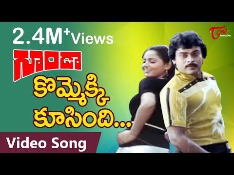 radha radha nee enge mp3 song free download