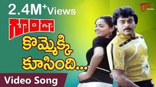 goonda old telugu songs download