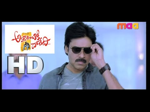Attarintiki Daredi - Full Movie Theatrical Trailer Travel Video