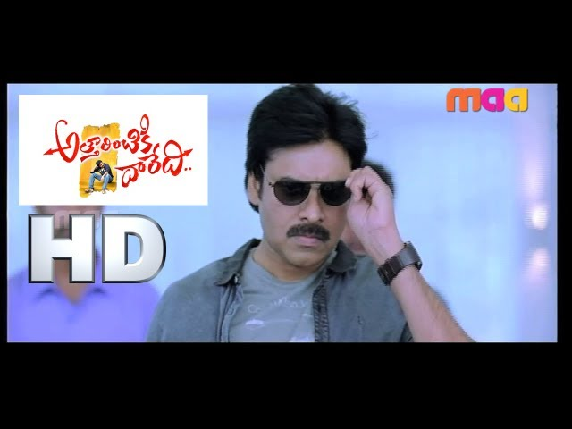 Attarintiki Daredi - Full Movie Theatrical Trailor Travel Video
