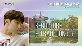[SVT's Hallyu EP 3] K-Culture …