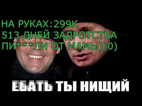 видео: КАК КУПИТЬ ВСЕХ ГЕРОЕВ? heroes of the storm