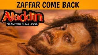 Aladdin Naam Toh Suna Hoga   Tv Shows   Serials Cast   Aladdin Naam Toh Suna Hi Hoga   Ep. 422