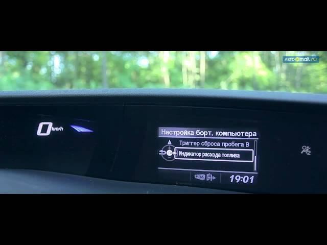 Тест-драйв Honda Civiс