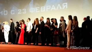 Премьера фильма ЗАЩИТНИКИ в Москве. 22.02.2017. Кинотеатр Октябрь.