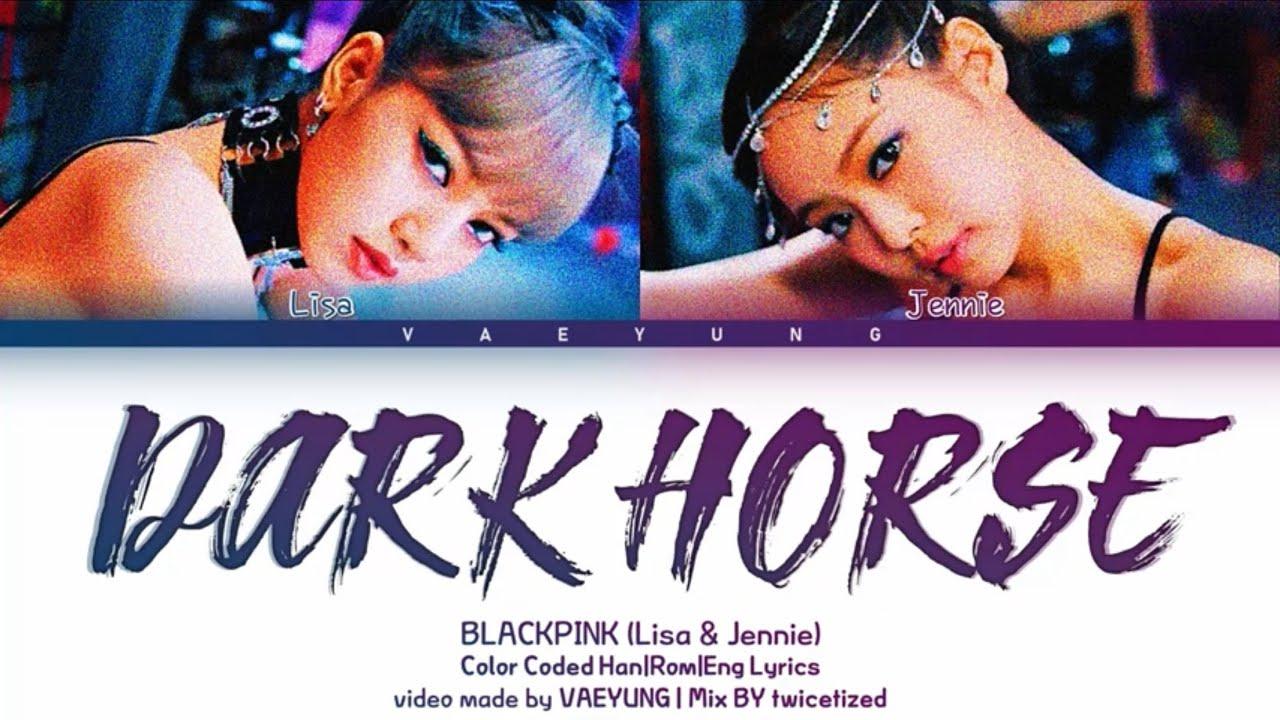 (RAP SUBUNIT) BLACKPINK Jennie x Lisa DARK HORSE Lyrics (블랙핑크 Katy Perry DARK HORSE) BY twicetized