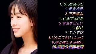 裕木奈江 - 勇気がほしい