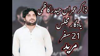 Zakir imran haider kazmi 21 safer at mureed