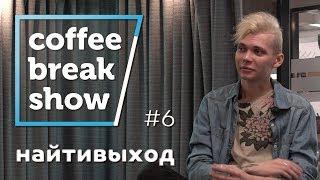 �������� ���� 10 вопросов Кириллу Лермонтову ������