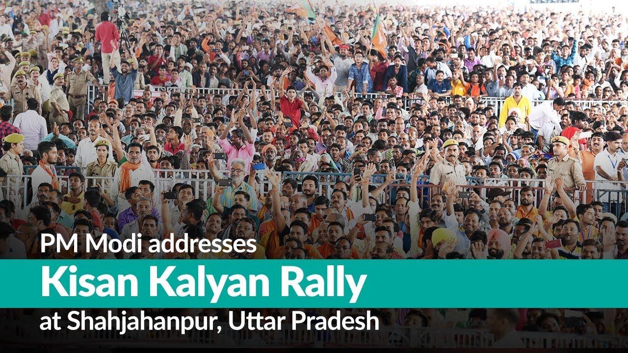 PM Modi addresses Kisan Kalyan Rally at Shahjahanpur, Uttar Pradesh