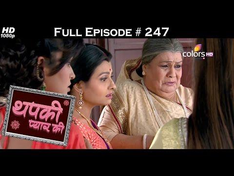 Thapki Pyar Ki - 8th March 2016 - थपकी प्यार की - Full Episode (HD)