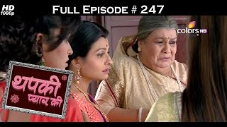 Thapki Pyar Ki - 8th March 2016 - थपकी प्यार की - Full Episode (HD)