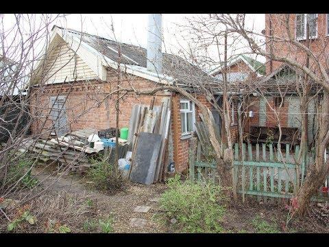 Купить часть дома (частичку) в Краснодаре. Район Черемушки.