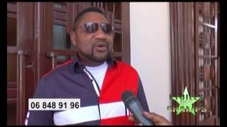 TV CONGO - Emission étoiles des champs - Aliment de betail MINOCO
