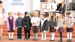 видео Международная частная школа Золоче