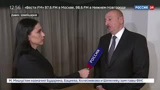 Ильхам Алиев: Многополярный мир – это уже реальность, и это гарантия стабильности в мире