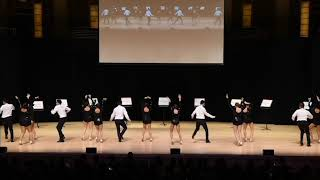 Latin Dance Competition: Northwest High School