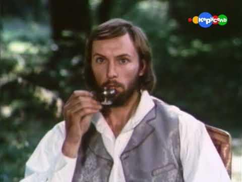 """И. Тургенев, Накануне. 1985, 2 серия """"Инсаров"""""""
