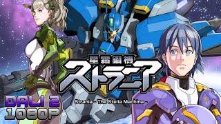 Strania - The Stella Machina - PC Gameplay 60fps 1080p